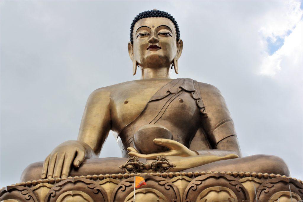 Bhutan DMC- Amazing Bhutan 3