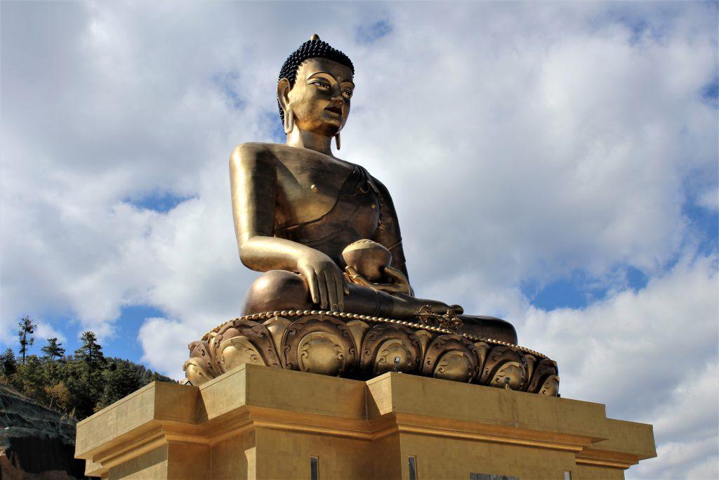 Bhutan DMC- Mesmerising 4