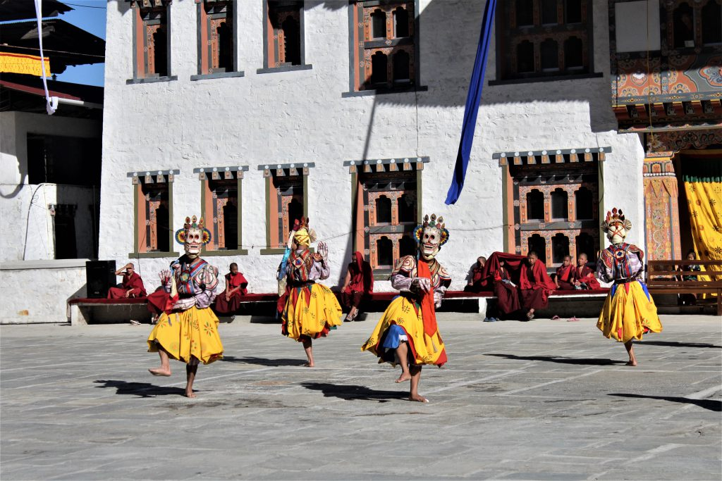 Bhutan DMC- Mongar and Trashigang 6